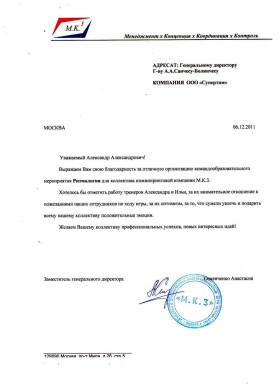 http://ritmosfera.ru/wp-content/uploads/2015/11/2011_12_02_800.jpg