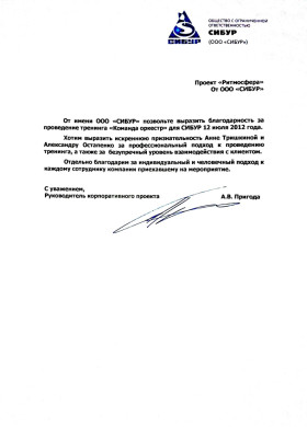 http://ritmosfera.ru/wp-content/uploads/2015/11/800.jpg