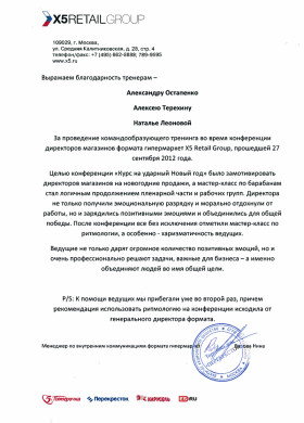 http://ritmosfera.ru/wp-content/uploads/2015/11/aa_x5_800x1132.jpg
