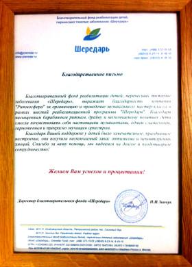http://ritmosfera.ru/wp-content/uploads/2015/11/sheredar.jpg